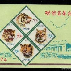Sellos: COREA DEL NORTE HB 9** - AÑO 1974 - FAUNA - ANIMALES SALVAJES - ANIVERSARIO DEL ZOO DE PYONGYANG. Lote 161379610