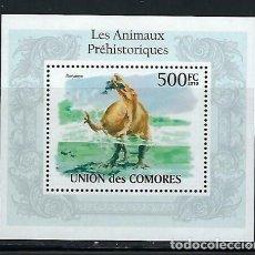 Sellos: COMORES 2010 HB *** FAUNA PREHISTÓRICA - DINOSAURIOS - BARYONYX. Lote 163724902