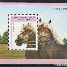 Sellos: LAOS 1996 - CABALLOS - CHEVAUX - HORSES - YVERT Nº HB 135**. Lote 164902686