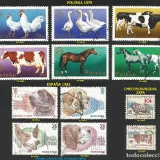 Sellos: SELLOS DEL MUNDO - ANIMALES DOMESTICOS - 20 SELLOS USADOS - 6 PAISES. Lote 165055498