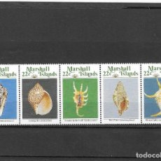 Timbres: MARSHALL Nº 156 AL 160 (**). Lote 166192990