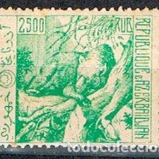 Sellos: AZRBAYAN IRANÍ, OSO, NUEVO. Lote 170823395