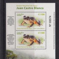 Sellos: COSTA RICA 2017 HOJA BLOQUE PARQUE NACIONAL DEL AGUA JUAN CASTRO BLANCO RANAS. Lote 171703460
