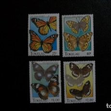 Sellos: INSECROS-MARIPOSAS-TOKELAU-1995-SERIE COMPLETA**(MNH). Lote 172034318