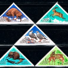 Sellos: RUSIA (URSS), 3932/6, FAUNA (BISONTE, CASTOR, CIERVO,...), NUEVO, SERIE COMPLETA. Lote 174163280