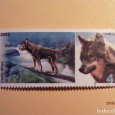 Selos: CUBA 2002 - FAUNA - ANIMALES - MAMIFEROS - CANIS DIRUS, EL LOBO GIGANTE. Lote 175822882