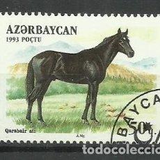 Timbres: FAUNA AZERBAIYÁN - SELLO USADO. Lote 176217898