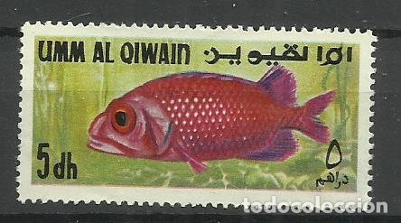 FAUNA UMM AL QIWAIN - SELLO NUEVO * (Sellos - Temáticas - Fauna)
