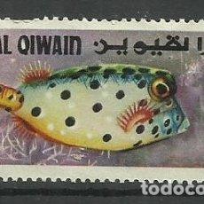 Sellos: FAUNA UMM AL QIWAIN - SELLO NUEVO *. Lote 176218032