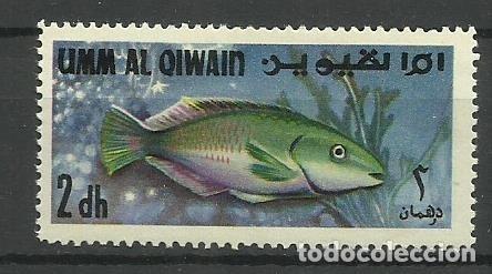 FAUNA UMM AL QIWAIN - SELLO NUEVO ** (Sellos - Temáticas - Fauna)