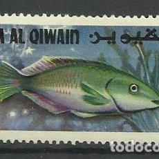 Sellos: FAUNA UMM AL QIWAIN - SELLO NUEVO **. Lote 176218058