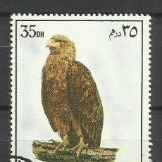 Francobolli: FAUNA SHARJAH - SELLO USADO. Lote 176287898