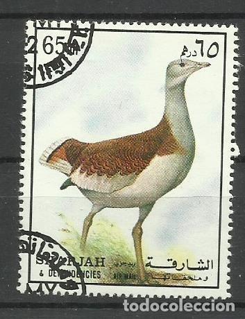 FAUNA SHARJAH - SELLO USADO (Sellos - Temáticas - Fauna)