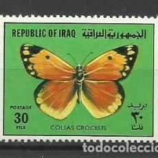 Sellos: FAUNA IRAQ - SELLO NUEVO **. Lote 176289255