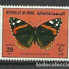 Sellos: FAUNA IRAQ - SELLO NUEVO **. Lote 176289320