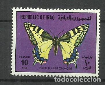 FAUNA IRAQ - SELLO NUEVO ** (Sellos - Temáticas - Fauna)