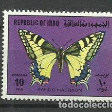Sellos: FAUNA IRAQ - SELLO NUEVO **. Lote 176289379