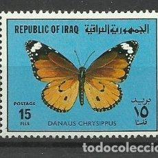 Sellos: FAUNA IRAQ - SELLO NUEVO **. Lote 176289409
