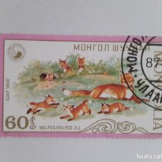 Sellos: MONGOLIA SELLO USADO TEMA FAUNA. Lote 176760553