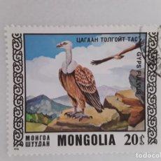 Sellos: MONGOLIA SELLO USADO TEMA FAUNA. Lote 176760564