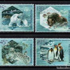Sellos: HUNGRIA 4314/17** - AÑO 2009 - FAUNA - ANIMALES POLARES. Lote 177599538