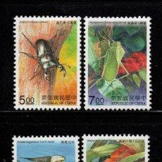Sellos: FORMOSA 2306/09** - AÑO 1997 - FAUNA - INSECTOS Y MARIPOSAS. Lote 178136699