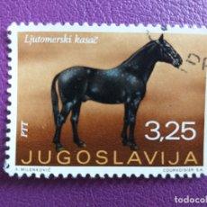 Sellos: SELLO DE YOGOSLAVIA. YVERT 1239. FAUNA. CABALLO.. Lote 179250691