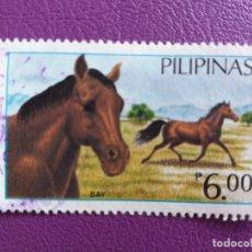 Sellos: SELLO DE FILIPINAS. FAUNA. CABALLO.. Lote 179251061