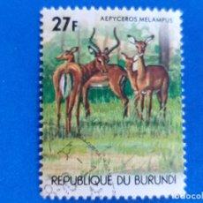 Sellos: SELLO DE REPÚBLICA DE BURUNDI. FAUNA. ANTÍLOPES . Lote 179547406