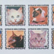 Sellos: GUINEA ECUATORIAL GATOS 1978 GE-04. Lote 180465005