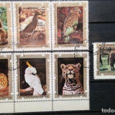 Sellos: GUINEA ECUATORIAL SELLOS NUEVOS SERIE COMPLETA AÑO 1976 ANIMALES GE-13. Lote 181025763