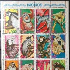 Sellos: GUINEA ECUATORIAL SELLOS NUEVOS AÑO 1975 MONOS GE-17. Lote 181026210