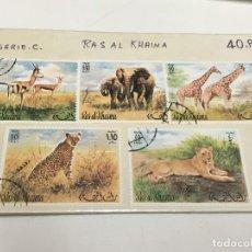 Sellos: 5 SELLOS DE RAS AL KHAINA (AFRICA 1972) - USADOS. Lote 181504391