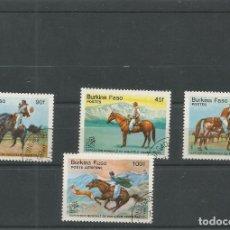 Selos: 4 SELLOS CABALLOS BURKINA FASO. Lote 182016233