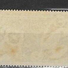 Sellos: MADAGASCAR Nº AE 84 AL 86 (**). Lote 183998477