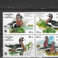 Sellos: UKRANIA Nº 347 AL 350 (**). Lote 184005088