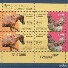 Sellos: COSTA RICA 2018 UPAEP ANIMALES DOMESTICOS CABALLO Y GALLO. Lote 186097343