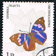 Sellos: HUNGRIA Nº 3704, MARIPOSA: EPIPHILE DILECTA., USADO. Lote 187524997
