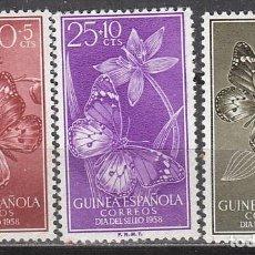 Sellos: GUINEA ESPAÑOLA EDIFIL 388/90, DIA DEL SELLO 1958, MARIPOSAS, NUEVO CON GOMA ORIIGINAL. Lote 187535538