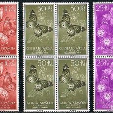 Sellos: GUINEA ESPAÑOLA EDIFIL 388/90, DIA DEL SELLO 1958, MARIPOSAS, NUEVO EN BLOQUE DE 4, GOMA ORIIGINAL. Lote 187536328