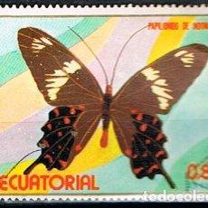 Sellos: GUINEA ECUATORIAL Nº 1293, MARIPOSA: PAPILIONIDO DE INDOMALASIA., USADO. Lote 187537148