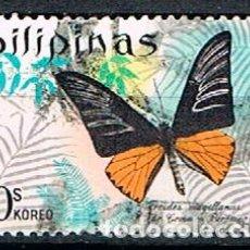 Sellos: FILIPINAS Nº 897, MARIPOSA ALAS DE PÁJARO DE MAGALLANES, USADO. Lote 187586370