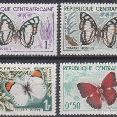 Sellos: LOTE SELLOS NUEVOS - REP. CENTROAFRICANA- MARIPOSAS - AHORRA GASTOS COMPRA MAS SELLOS. Lote 191732780