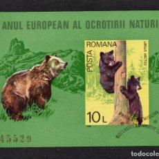 Sellos: RUMANIA HB 141A - AÑO 1980 - FAUNA - ANIMALES SALVAJES - OSOS. Lote 191911333
