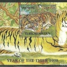 Sellos: TURKMENISTAN 1998 HB IVERT 18 *** AÑO LUNAR CHINO DEL TIGRE - FAUNA. Lote 195408916
