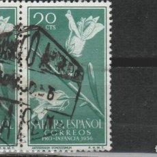 Sellos: LOTE Y--SELLO FLORA FLORES COLONIA MATA SELLOS CORREO AEREO. Lote 197103350