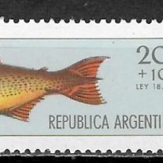 Selos: ARGENTINA Nº 879 (**). Lote 223363950