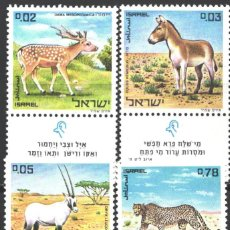 Francobolli: ISRAEL, 1971 YVERT Nº 432 / 435, FAUNA, ANIMALES SALVAJES. Lote 198626987