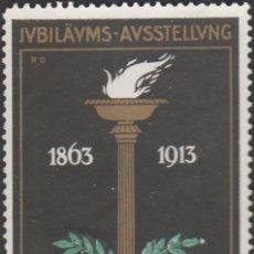 Sellos: F10-2-8 ALEMANIA VIÑETA PUBLICITARIA JUBILAUMS AVSSTELLVNG - BASLER KVNSTVEREIN 1863-1913 (EXPOSIC. Lote 199000426