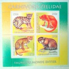 Selos: BENIN FELINOS HOJA BLOQUE DE 4 SELLOS NUEVOS. Lote 199711015